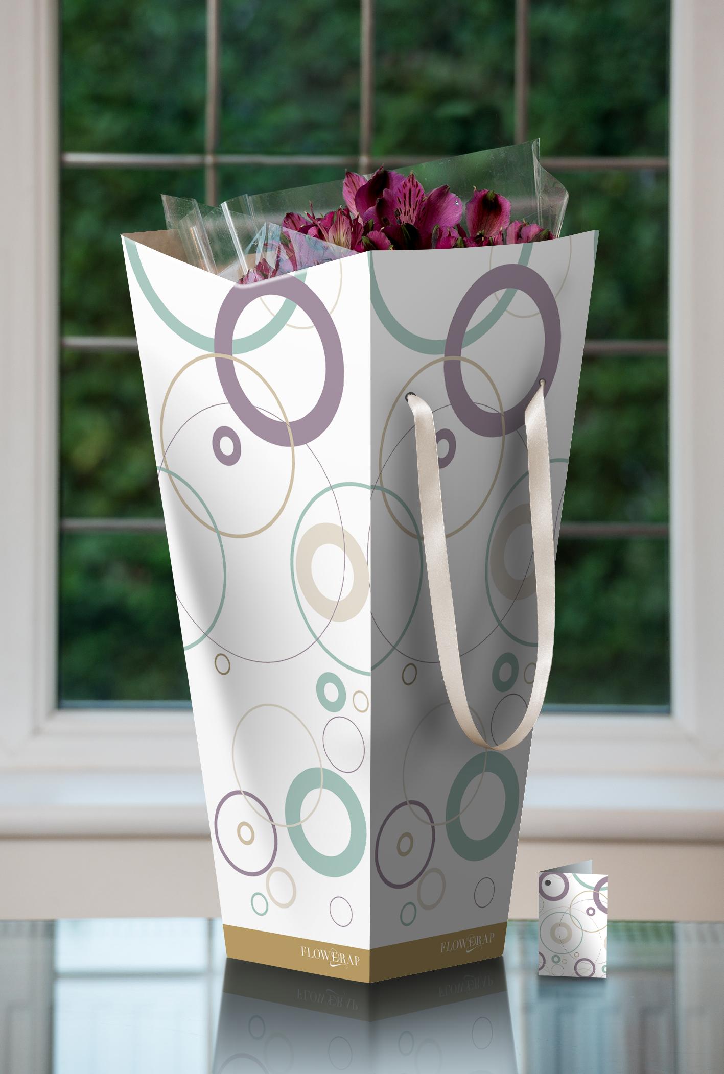 Geometric purple and teal circles - L/W/H 25/25/53cm
